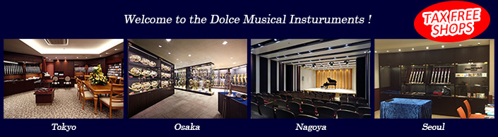 welcome to the Dolce Musical Instruments