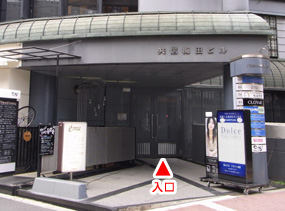 dolce osaka shop entrance