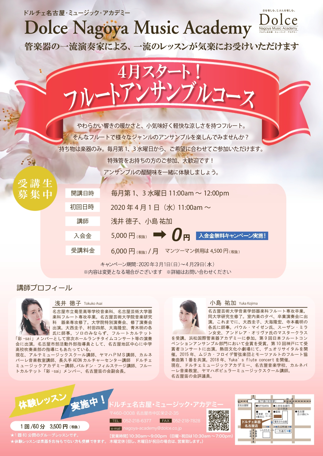 furuan2n コピー_page-0001