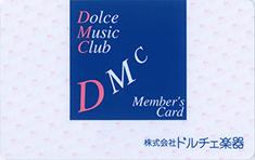 DMC_card