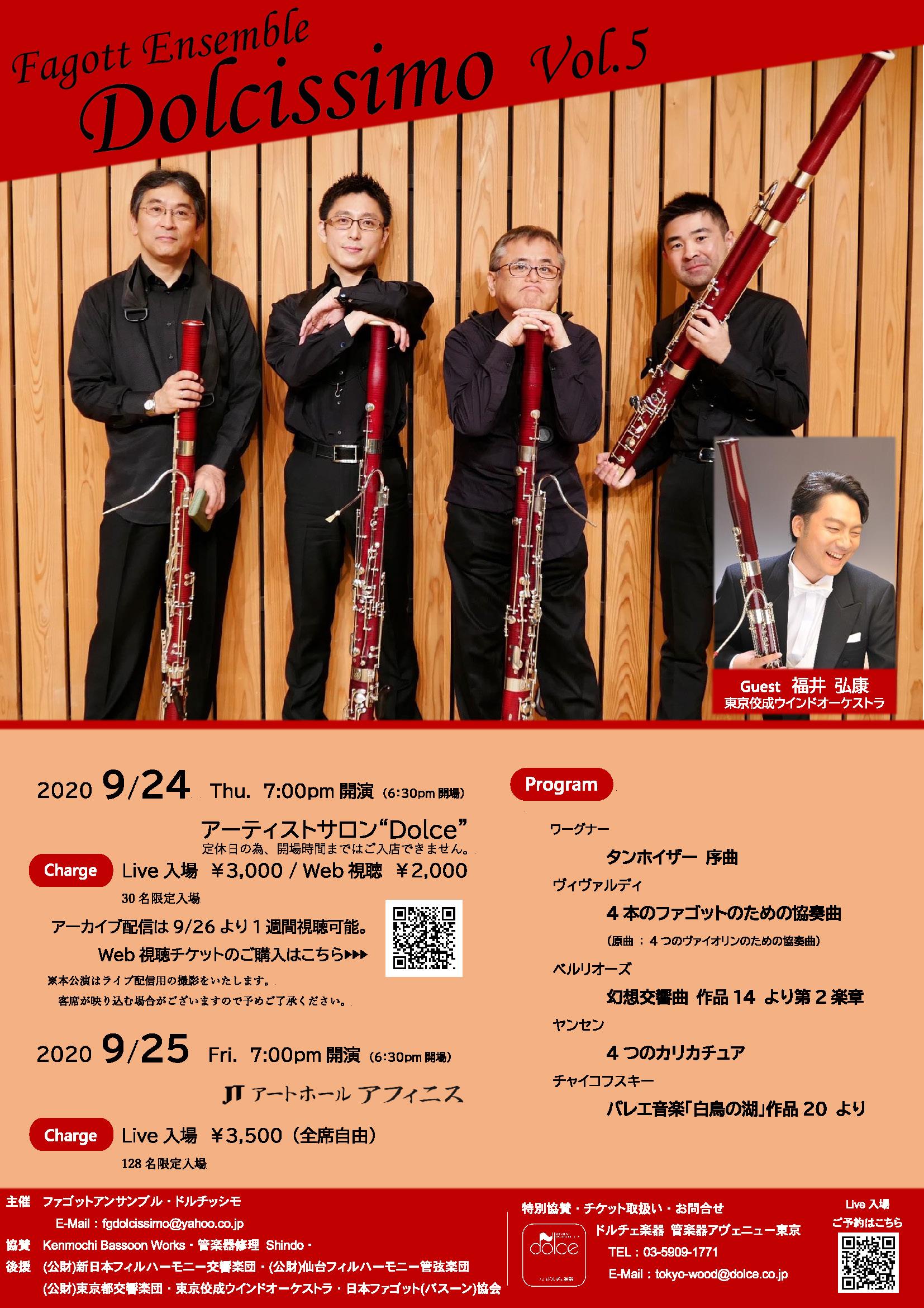 Fagott Ensemble Dolcissimo Vol5