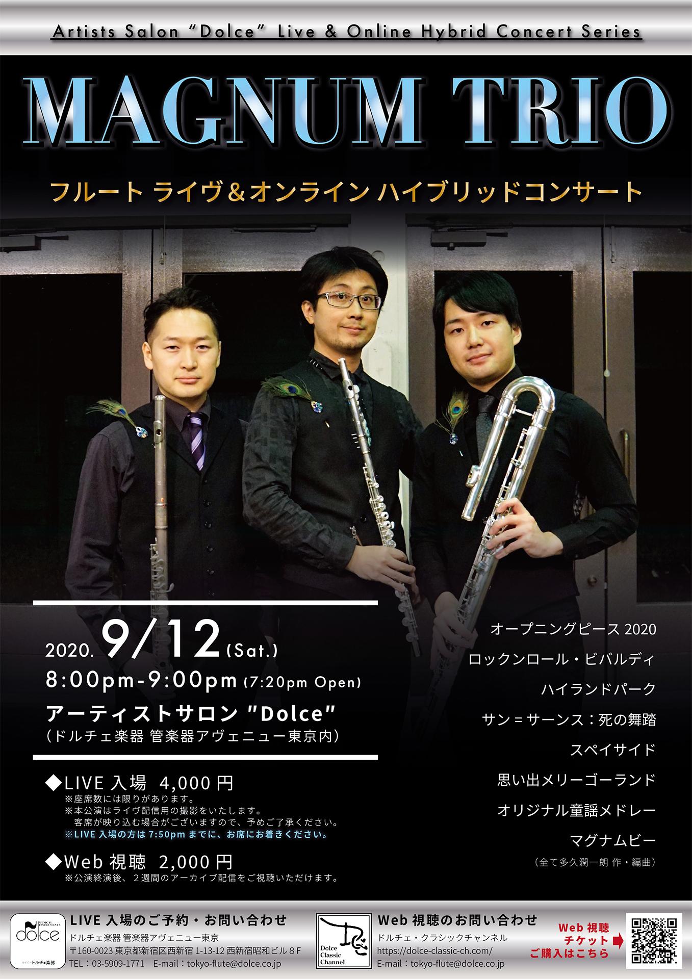 Magnum Flute Hybrid Concert