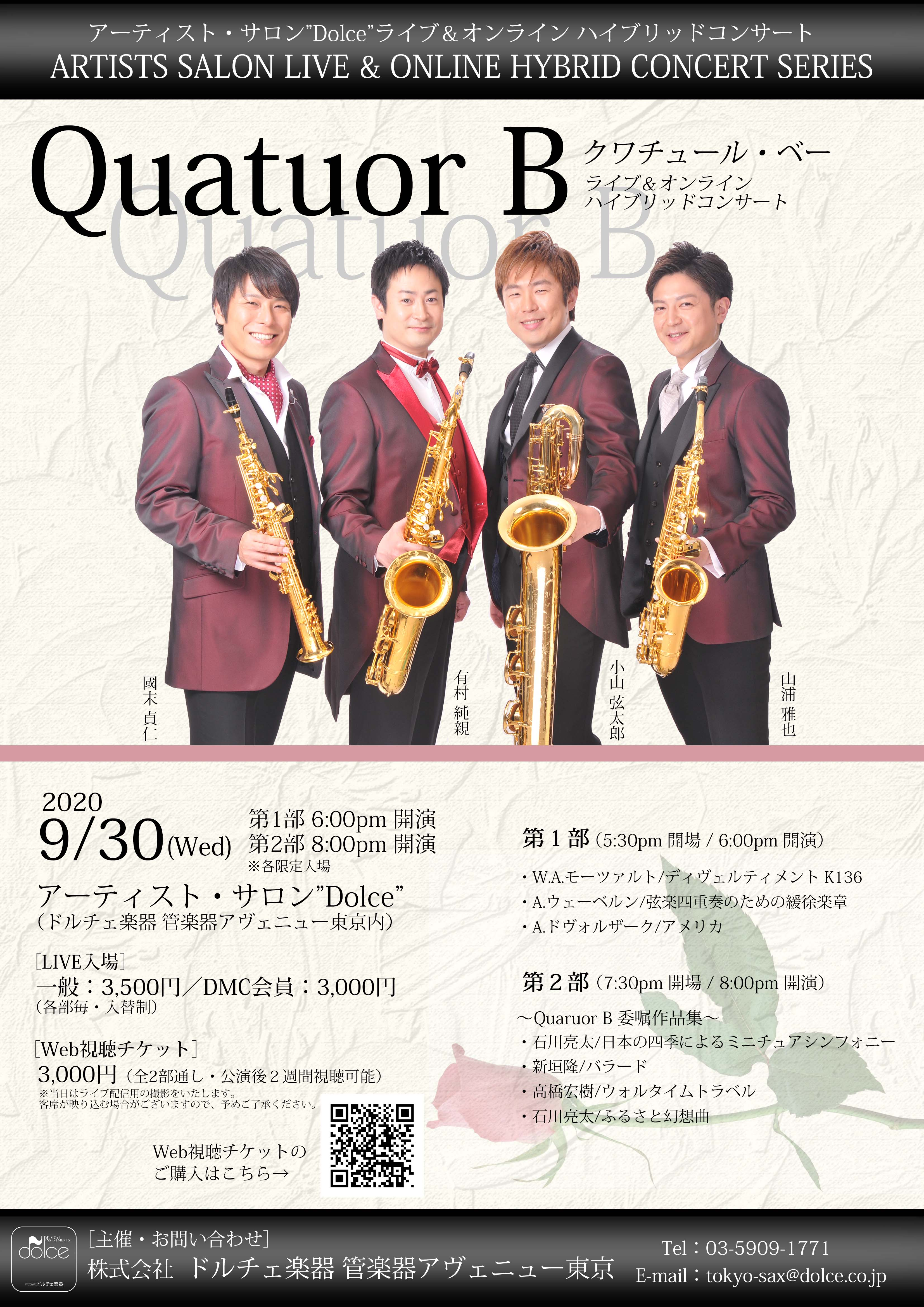 QuatuorB Hybrid Concert