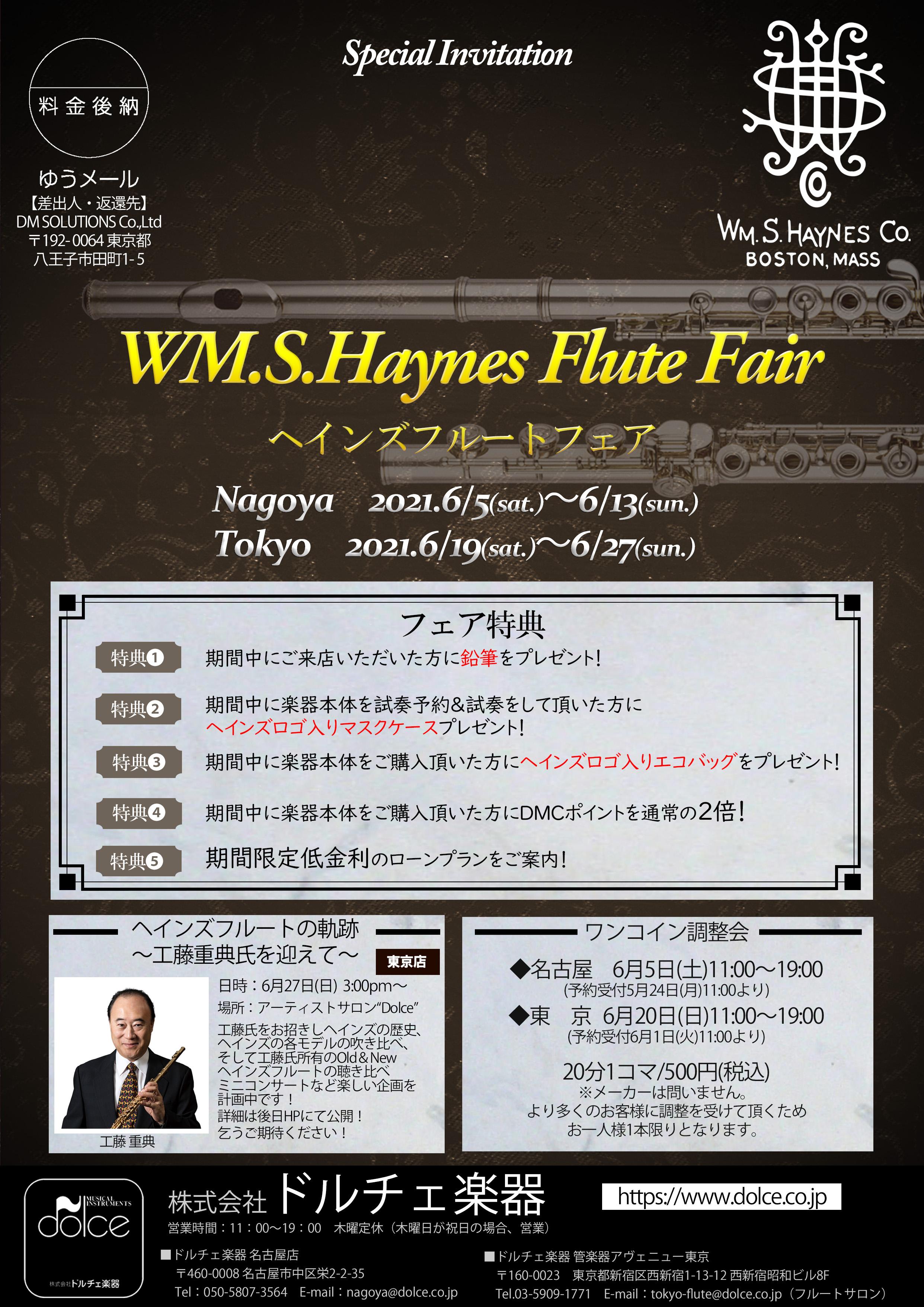 heynesfair